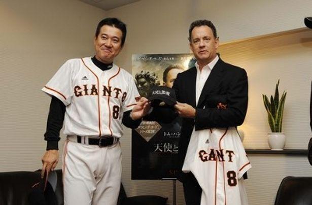 原監督は、自身の背番号「88」のユニフォームとキャップを、トム・ハンクスは『天使と悪魔』のキャップをお互いにプレゼント