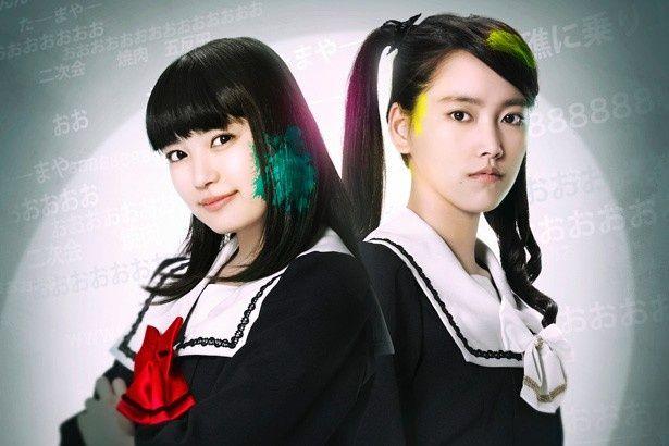 予告編も超高速!映画『脳漿炸裂ガール』7月25日(土)より公開