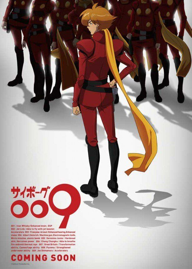 『サイボーグ009』の映像化は神山健治が手がけた『009 RE:CYBORG』以来3年ぶりとなる