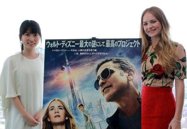 『トゥモローランド』のブリット・ロバートソンと、日本語吹替版の声優を務めた志田未来