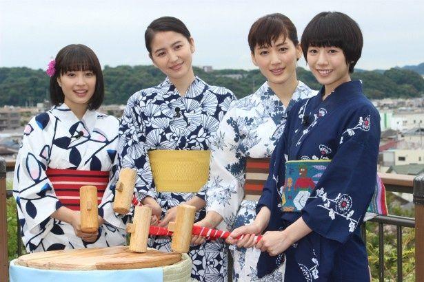 『海街diary』四姉妹が梅ジュースで鏡開き!