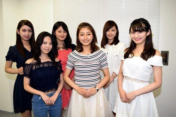 写真左から、西村萌さん、清水みゆきさん、井上真理子さん、岡田彩花(あやか)さん、栗本苑(その)さん、高尾美有(みゆ)さん