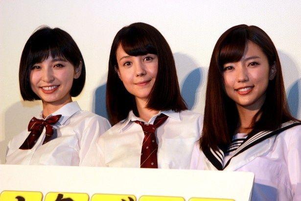 トリンドル玲奈、篠田麻里子、真野恵里菜が制服姿で登壇