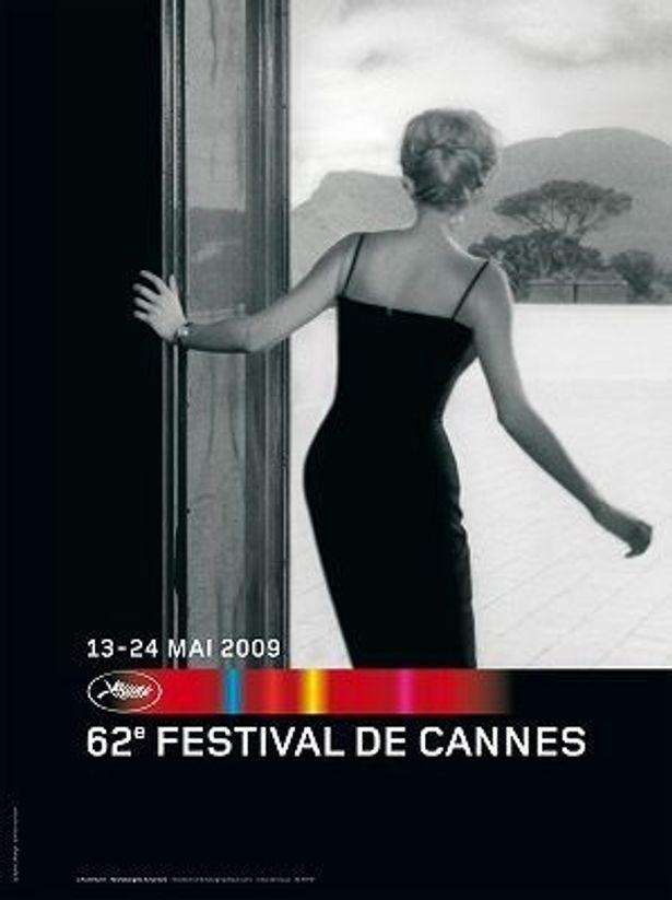 5月13日(水)から始まる第62回カンヌ国際映画祭