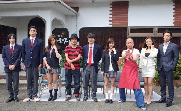 『映画 みんな!エスパーだよ!』は9月4日(金)公開