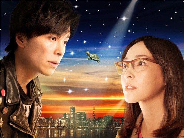 『ラブ&ピース』は6月27日(土)公開
