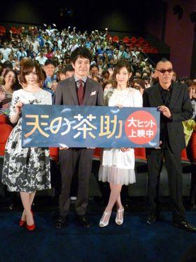 映画撮影中、松山ケンイチが沖縄で神様に褒められた!?