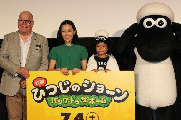 木村佳乃や加藤憲史郎が『ひつじのショーン』のイベントに登壇