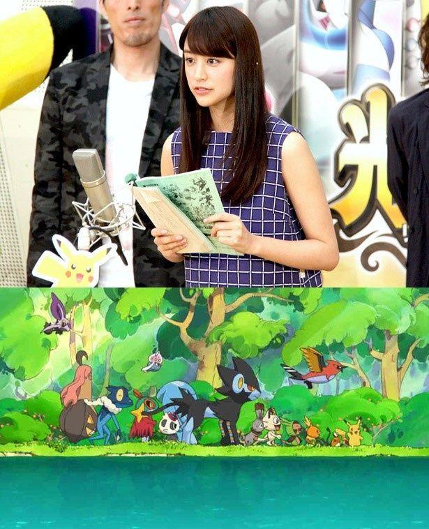 『ピカチュウとポケモンおんがくたい』で、山本美月が可愛い歌声を披露!