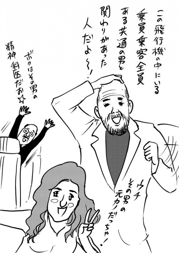 本編「おかえし」のコラボイラスト