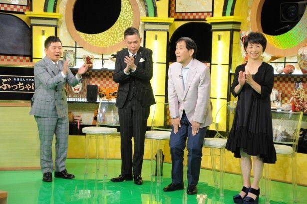 7月6日(月)の「ぶっちゃけ寺」は萩本欽一、阿川佐和子をゲストに迎え3時間SPで放送!