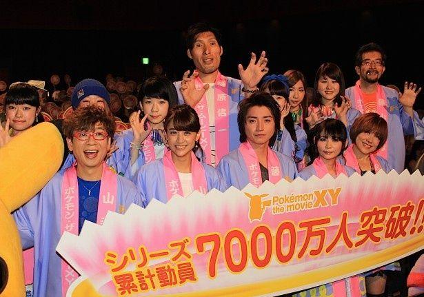 シリーズ累計動員数が7000万人を突破!お祝いづくしの舞台挨拶!