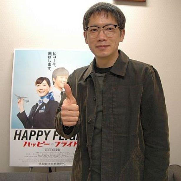 矢口史靖監督