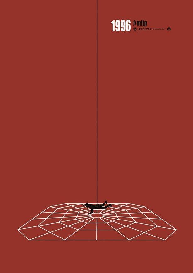 イーサン・ハントといえばまずはコレ!『ミッション:インポッシブル』(日本公開:1996年7月13日)で天井から宙吊りになるシーン