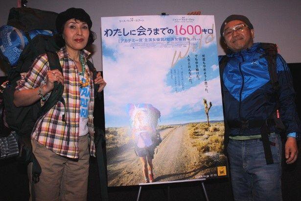 『わたしに会うまでの1600 キロ』のトークショーが開催