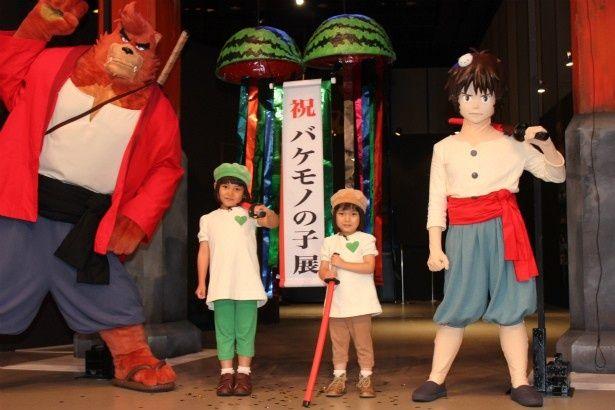『バケモノの子』展のオープニングセレモニーに参加したグリーンダカラちゃんとムギちゃん
