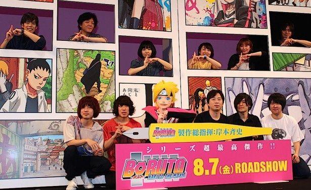 岸本斉史と豪華声優陣に加え、KANA-BOONも登場!