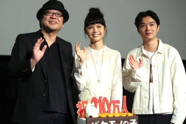 『バケモノの子』渋谷凱旋舞台挨拶に宮崎あおい、染谷将太、細田守監督が登壇