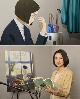 「あの花」スタッフの新作「ここさけ」で吉田羊がアニメ声優初挑戦!