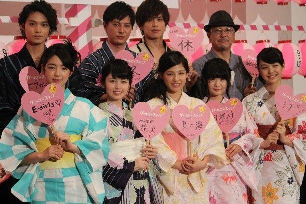 E-girlsの石井杏奈ら若手女優が「モモヒキNG」話で盛り上がった
