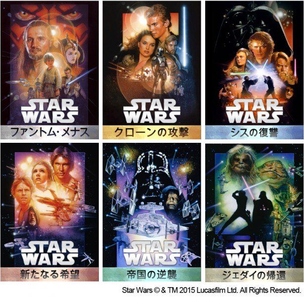 『スター・ウォーズ』6作品のデジタル配信(レンタル)が開始!