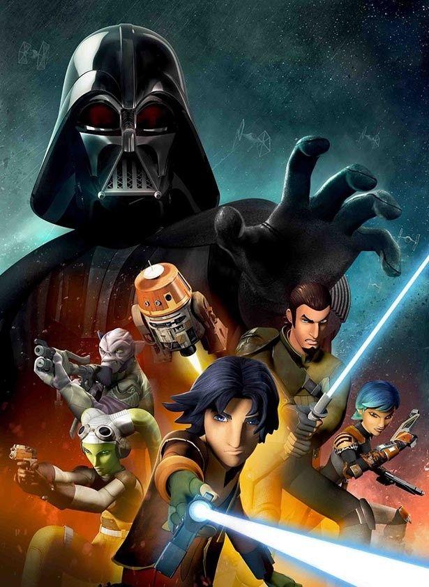 10月から放送スタートする「スター・ウォーズ 反乱者たち」。ダース・ベイダー率いる銀河帝国と、レジスタンス活動をしているジェダイの戦いが描かれる