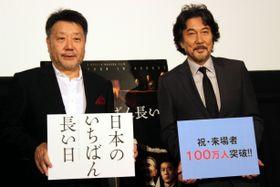 役所広司や原田眞人監督、玉音放送を聞いた観客の賛辞に感激