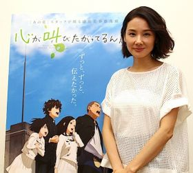 吉田羊、声優・水瀬いのりの演技に「圧倒された」