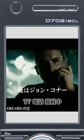 『T4』未来のジョン・コナーから着信が届く!?