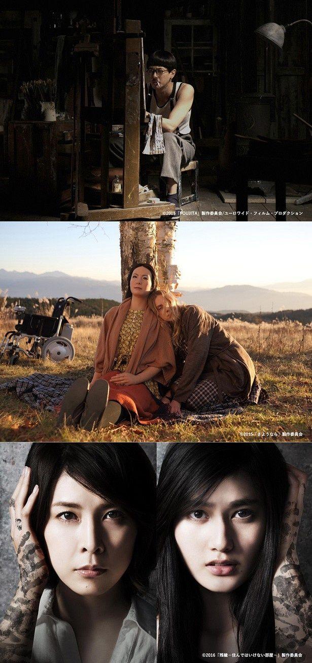 日本映画3作品が東京国際映画祭のコンペティション部門に出品決定