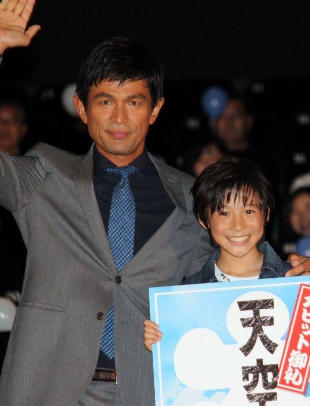 江口洋介、『天空の蜂』の息子役・田口翔太と舞台挨拶