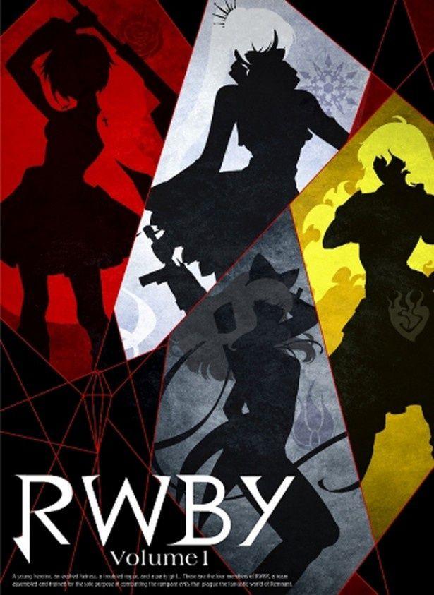 DVDの発売に先駆けて11月14日(土)からの劇場公開が決定した『RWBY』