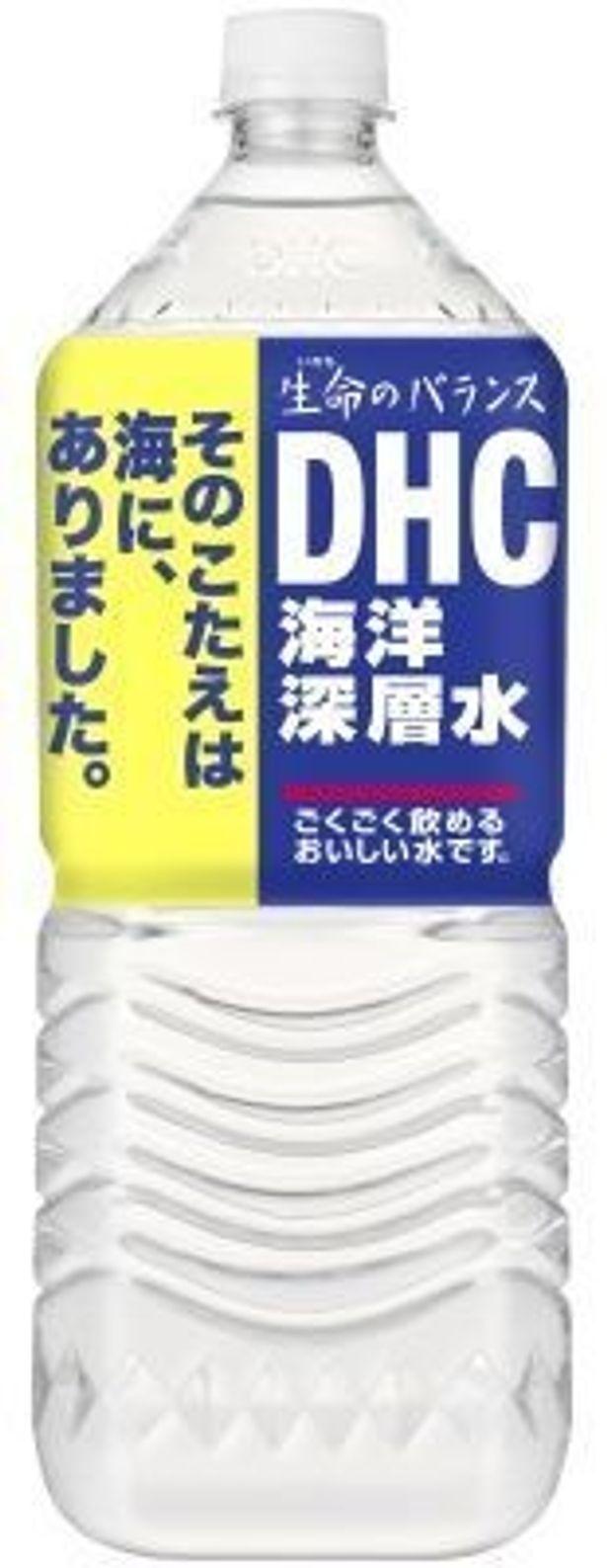 日本最深の深層水を汲み上げたという新商品だ!