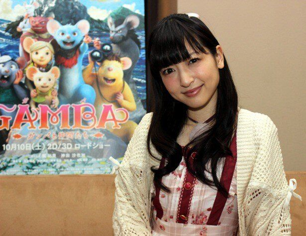 『GAMBA ガンバと仲間たち』で声優を務めた神田沙也加にインタビュー