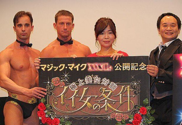 """芸能界一""""イイ女""""と自負するタレントの大久佳代子がトークショーを開催"""