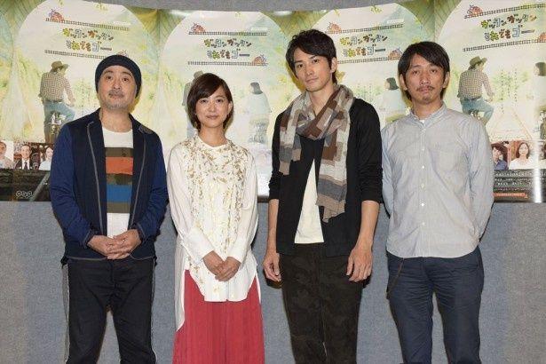 ドラマ「ガッタンガッタンそれでもゴー」の取材会に登壇した(写真左から)松尾スズキ、主演の谷村美月、町田啓太、脚本の岩井秀人