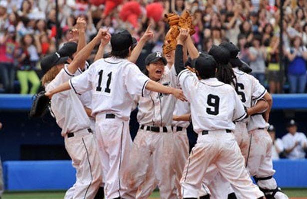 市原隼人ら扮するニコガクメンバーが野球に青春をぶつける『ROOKIES 卒業』