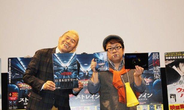 「ストレイン 沈黙のエクリプス」のブルーレイ&DVD発売記念イベントに登場したキャイ~ン