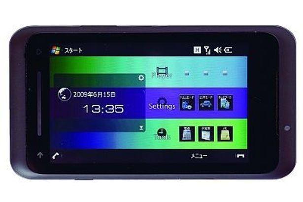 薄さ9.9mmに Windows Mobile6.1を搭載したdocomo PROseries 「T-01A」。ガジェット表示も充実し、PCを持ち歩く感覚で楽しめる