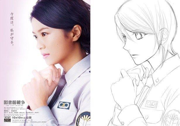 ティザービジュアルの笠原(榮倉奈々)が、コミカライズの漫画を担当している弓きいろによってイラスト化!