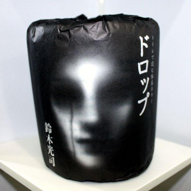 「鈴木光司のトイレで読む体感ホラー ドロップ」は6/6より、インターネットや大手雑貨店などで発売開始