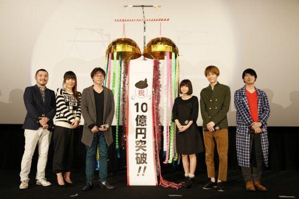 55回目を数えた舞台挨拶の登壇者。左から田中将賀さん、岡田麿里さん、長井龍雪さん、水瀬いのりさん、内山昂輝さん、ミト(クラムボン)さん