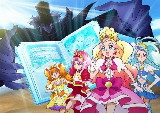 4位の『映画Go!プリンセスプリキュア Go!Go!!豪華3本立て!!!』では、ハロウィーンをテーマにしたストーリーが展開!