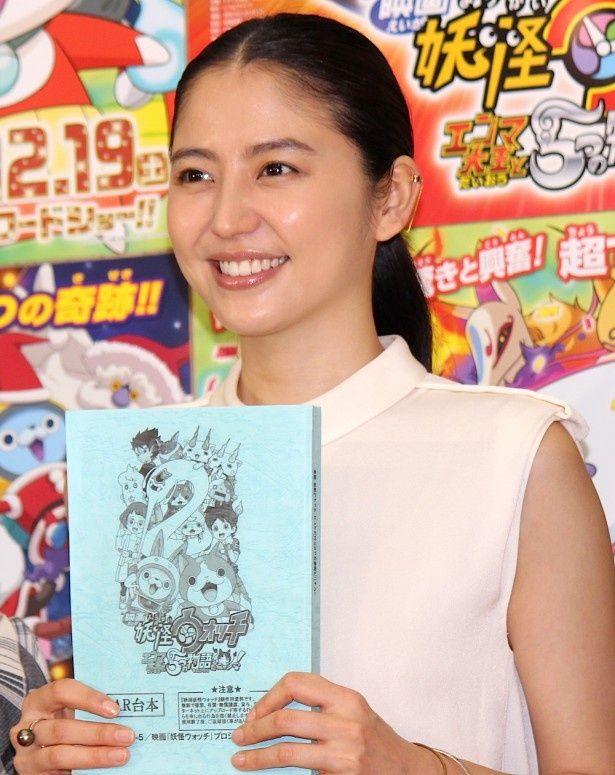 長澤まさみ、「NHKにいた妖怪」の存在を激白!