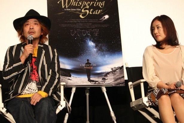 園子音監督と妻で女優の神楽坂恵が福島でロケをした『ひそひそ星』を語る