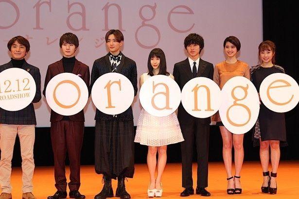 『orange-オレンジ-』は12月12日公開