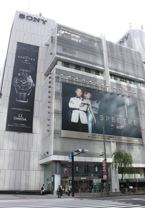 銀座・ソニービルには巨大ポスターが登場!