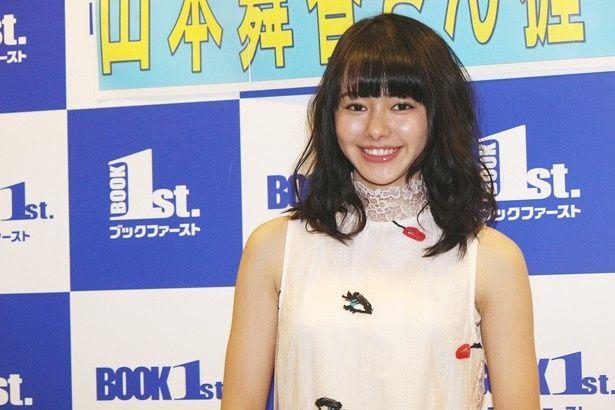 「山本舞香 2016カレンダー」の発売イベントに登場した山本舞香