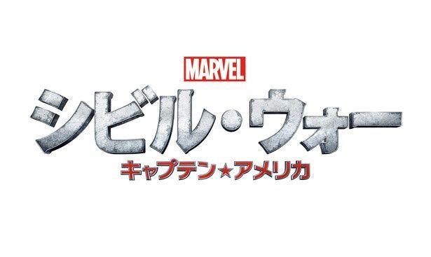 アイアンマンとキャプテン・アメリカの譲れない想いが戦いを招く!