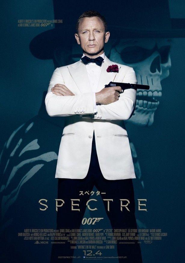 大ヒット公開中の「007 スペクター」で主演を務めるダニエル・クレイグ